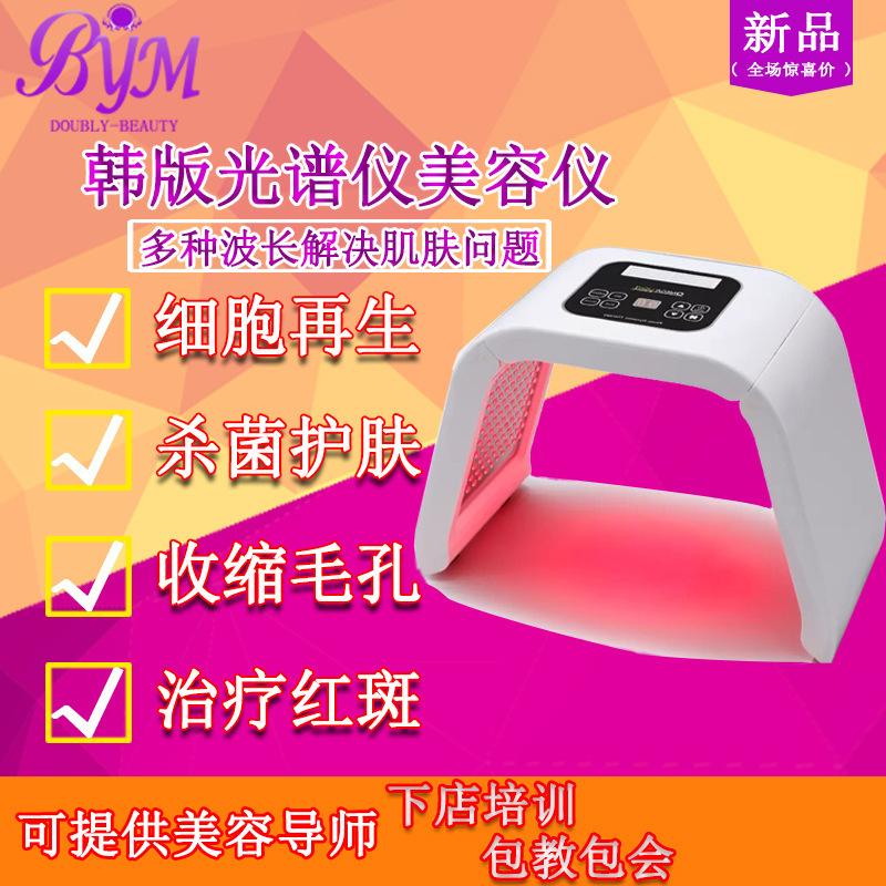 omega韩国pdf光谱美容仪皮肤管理led美容仪欧米茄彩